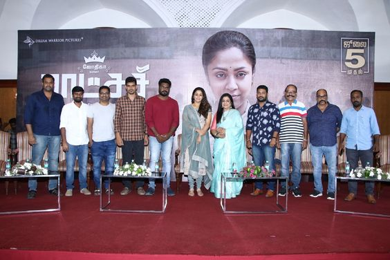 Actress Jyothika Speech At Raatchasi Movie Press Meet