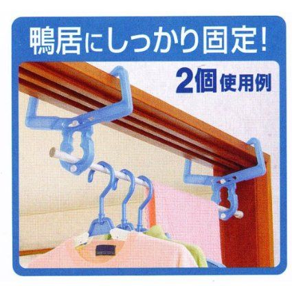 Amazon.co.jp : レック 室内 物干しキャッチ 2個組 ( 室内干し ) : ホーム&キッチン