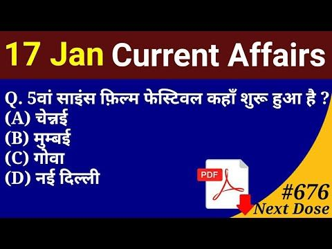 Next Dose 676 17 January 2020 Current Affairs Daily Current