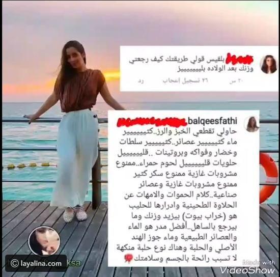 سر رشاقة بلقيس فتحي بعد الولادة ونصيحتها للمتابعات ليالينا Food And Drink Drinks