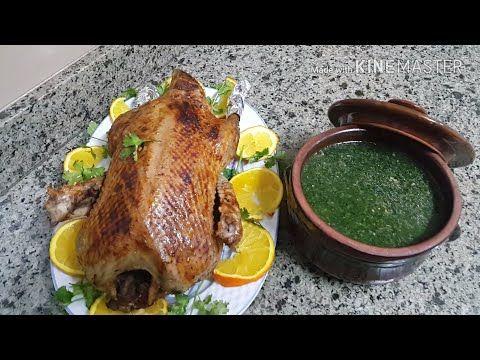 البط المحشي بالزر والكبد والقوانص والملوخية الخضرا بجد رائع Youtube Cooking Turkey Food