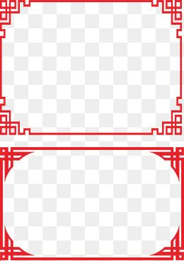 Retro Borders Frame Red Border Chinese Material Retro Borders Red Border Chinese Mat Page Borders Design Infographic Powerpoint Powerpoint Background Templates