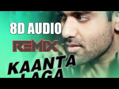 Kaanta Laga Remix 8d Audio Dj Chetas Tiktok Viral Song 2020 Remix Songs 8d 8d Nation Youtube In 2020 Viral Song Songs Remix