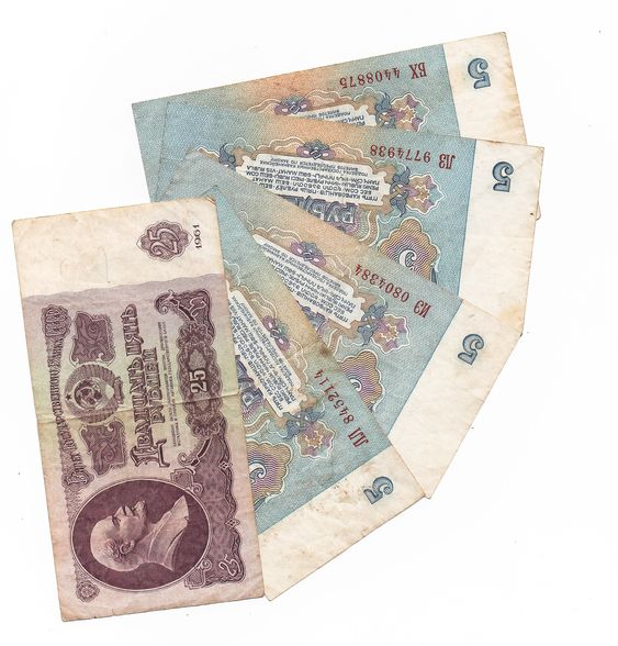 Sovet old money