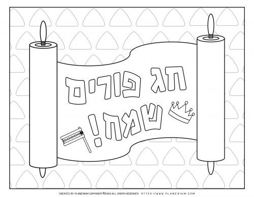 Best Printables For Purim 2021 Planerium In 2021 Purim Happy Purim Coloring Pages