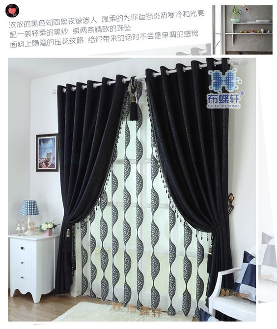 Rideaux de salon tissu de rideau and chambres coucher for Chambre moderne noir et blanc