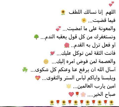 Pin By Najwa Couture On اللهم صل وسلم على سيدنا محمد Math Math Equations Pll