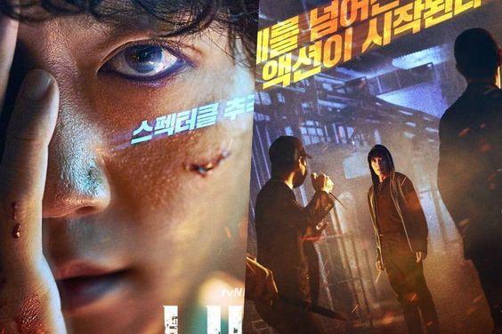 Kim Rae Won Gives Glimpse Of Intriguing Character In Posters For Upcoming tvN Drama