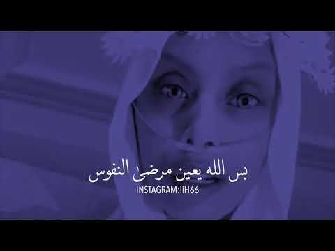 كلام جميل من محاربه للسرطان تصميم هتان الفيصل Youtube Youtube Instagram Movie Posters