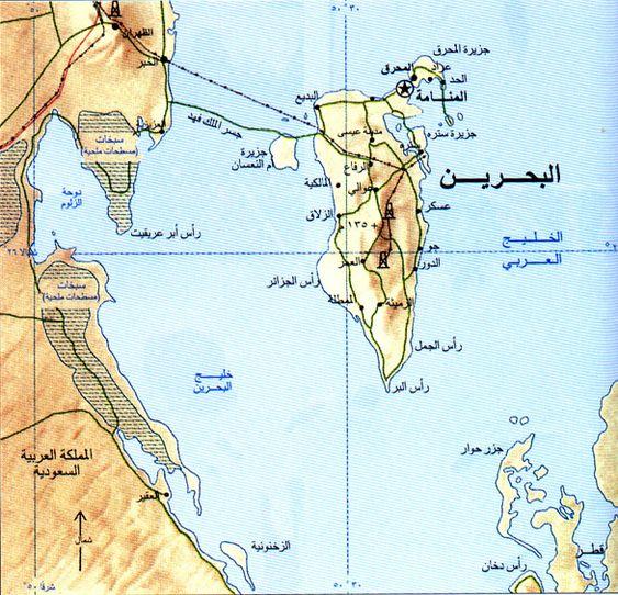 مراحل تطور مملكة البحرين الجيولوجي Map Map Screenshot
