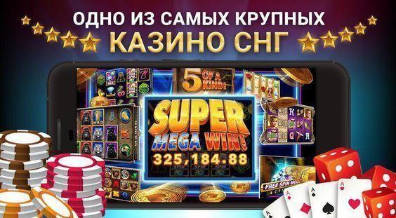 Казино вулкан онлайн заработок казино игровые аппараты играть бесплатно без регистрации