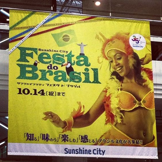 Festa Brasil at Sunshine City in Ikebukuro