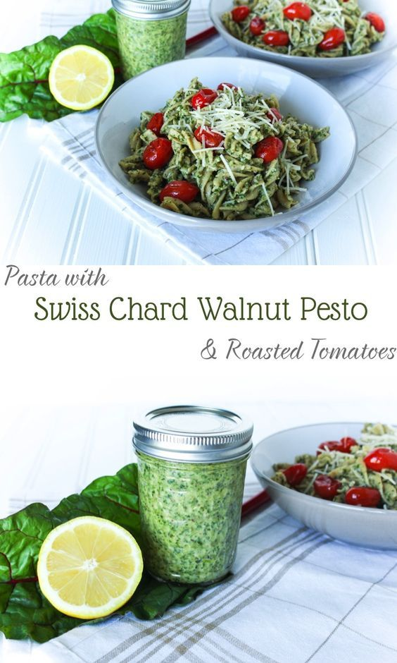 RDelicious Kitchen   Pasta with Swiss Chard Walnut Pesto and Roasted Tomatoes   http://www.rdeliciouskitchen.com
