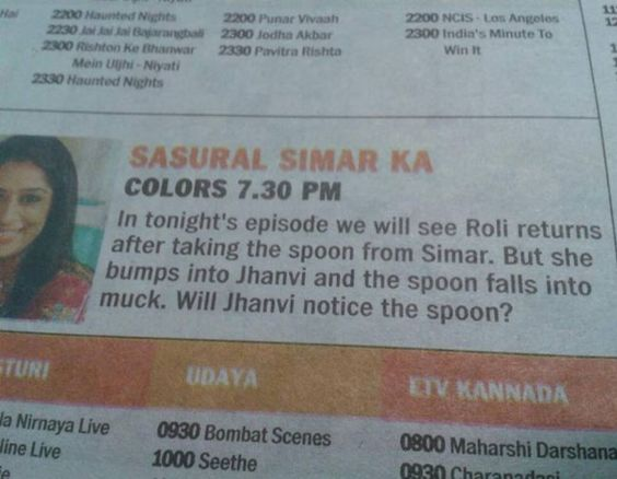 Meanwhile on Indian television