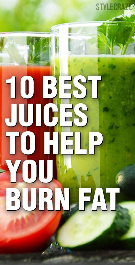 Is weight loss your New Year resolution? Are you skipping meals to lose those extra pounds quickly? Here are 10 best fat burning juices for you to check out