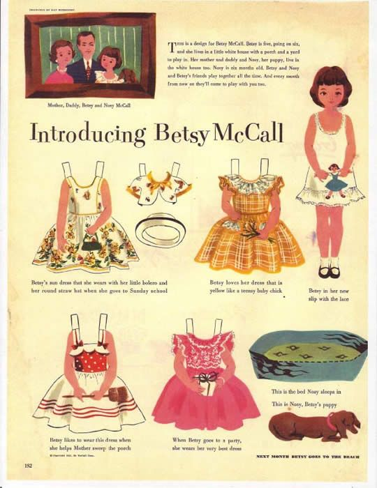 Betsy McCall 1951 -- first one ever!