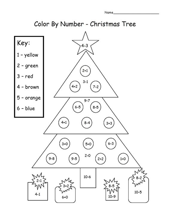 Christmas Tree Color By Number (Add & Subtract) Printable ...