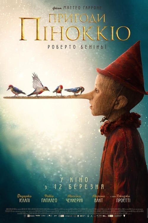Pinocchio Voir Streaming Vf 2020 Film Complet Hd Pinterest Films Complets Film Film A Voir