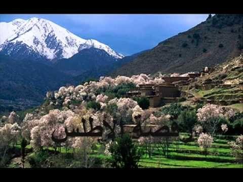 عبد القادر الراشدي رقصة الأطلس Abdelkader Errachdi Youtube Natural Landmarks World Landmarks