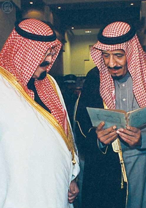 Pin By Shymma On السعودية Arab Men Fashion Ksa Saudi Arabia Arabian Women