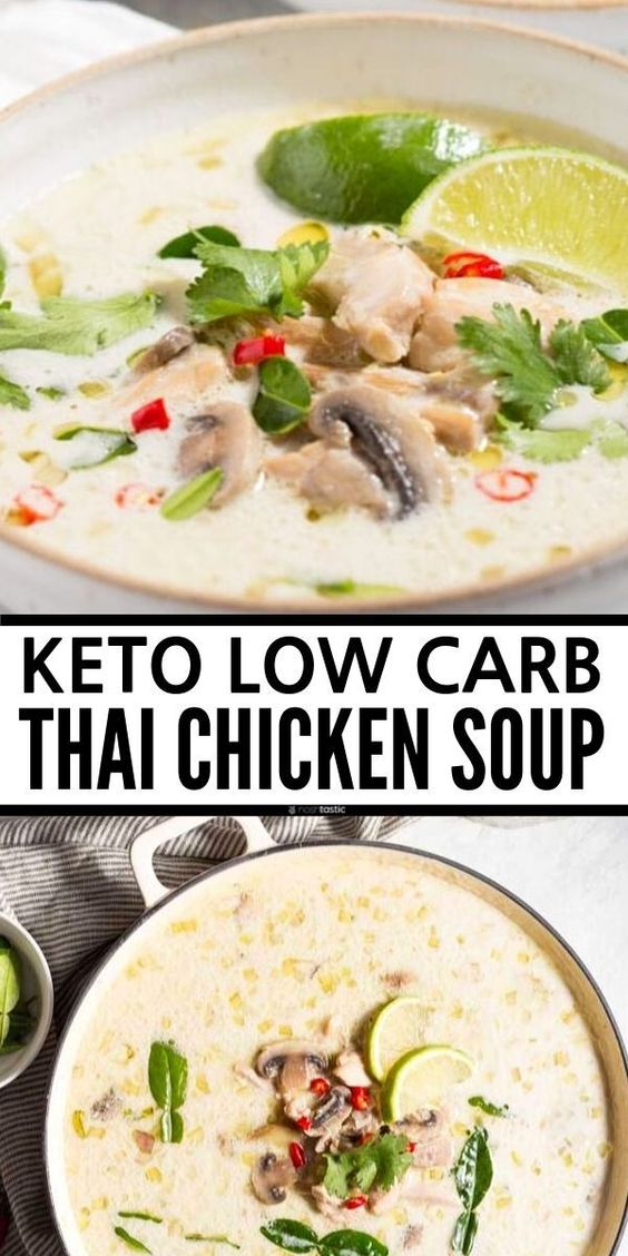 Keto Thai Coconut Chicken Soup