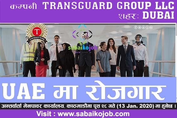 Job At Transguard Group Llc Dubai In 2020 Dubai Going To Work 8 Hour Work Day