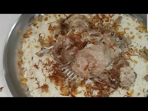 طبخ ذبيحة كاملة عربي بطريقتي Youtube Food Breakfast Oatmeal