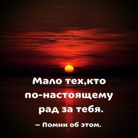 Statusy So Smyslom V Kartinkah 44 Foto Chernomyrdinki Citaty Citaty Uroki Zhizni Pravdivye Citaty