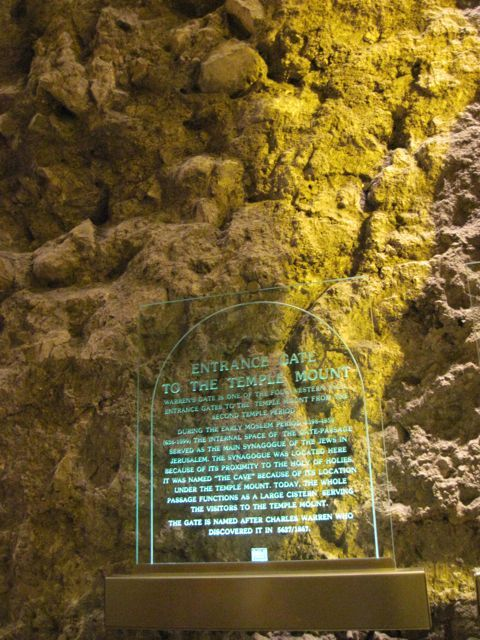 western wall foundation stone