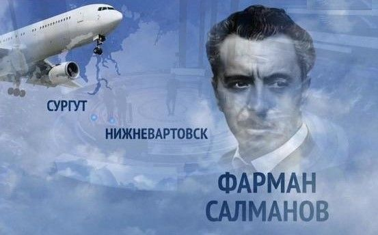 Geologist Farman Salmanov The First Man Who Discovered Oil In The Syberia Geologists Movie Posters Man