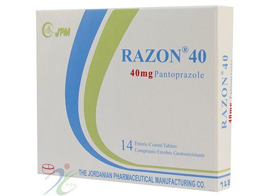 رازون أقراص لعلاج قرحة المعدة وارتجاع المرئ Razon Tablets Pharmaceutical Manufacturing Tablet Pharmaceutical