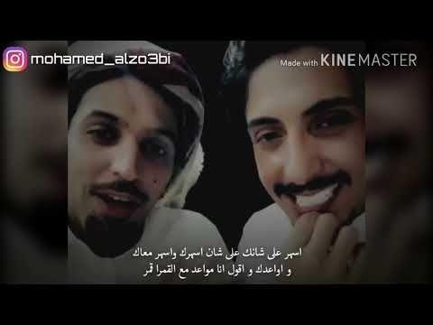 تغلا على كيفك منصور بن جعشه ومحمد الغبر Youtube Arabic English Quotes English Quotes Quotes