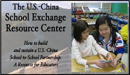 The China Exchange Initiative  Great opportunities for travel and exchange program for administrators.