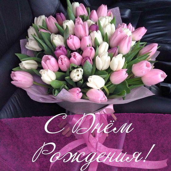 S Dnem Rozhdeniya 515 Fotografij Vkontakte Happy Anniversary Gifts Funny Anniversary Cards Happy Anniversary Wishes