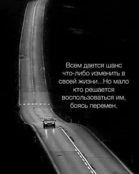 Pin By Yuliya Gorohovskaya On So Smyslom I Bez Girl Humor Inspirational Quotes Words