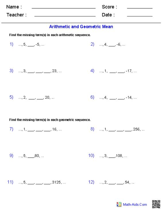 Printables Geometric Mean Worksheet arithmetic and geometric means with sequences worksheets worksheets