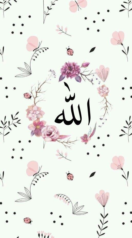 Illness Of Prophet Muhammed Peace Be Upon Him In 2020 Allah Wallpaper Islamic Wallpaper Islamic Caligraphy Art