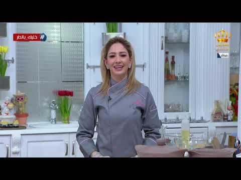 مطبخ يوم جديد طبق الفريكة مع الشيف علا نيروخ Youtube Middle Eastern Dishes Fashion Style