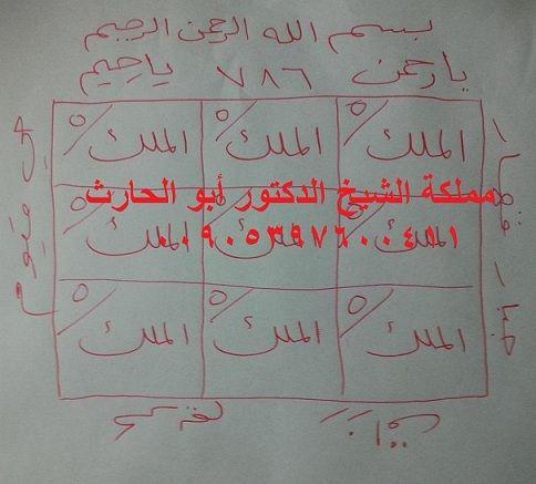شرح اسم الملك روقيائيل وهو من الجن المسلم Books Free Download Pdf Islamic Qoutes Qoutes