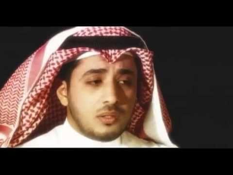 فرشي التراب يضمني وهو غطائي مشاري العرادة Hd Youtube In 2021 Youtube Beanie Music