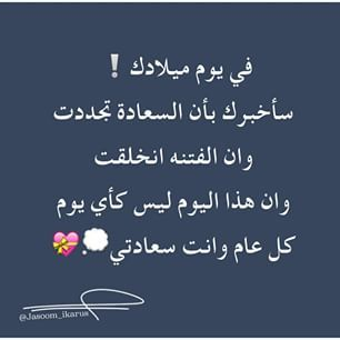 رساله لنفسي Short Quotes Love Friends Quotes Funny Arabic