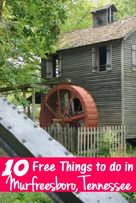 10 Free Things to do in Murfreesboro TN - These are great budget friendly things to do when visiting Murfreesboro.
