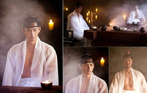 "Seo In Guk and Lee Sung Jae still cuts from ""The King's Face"""