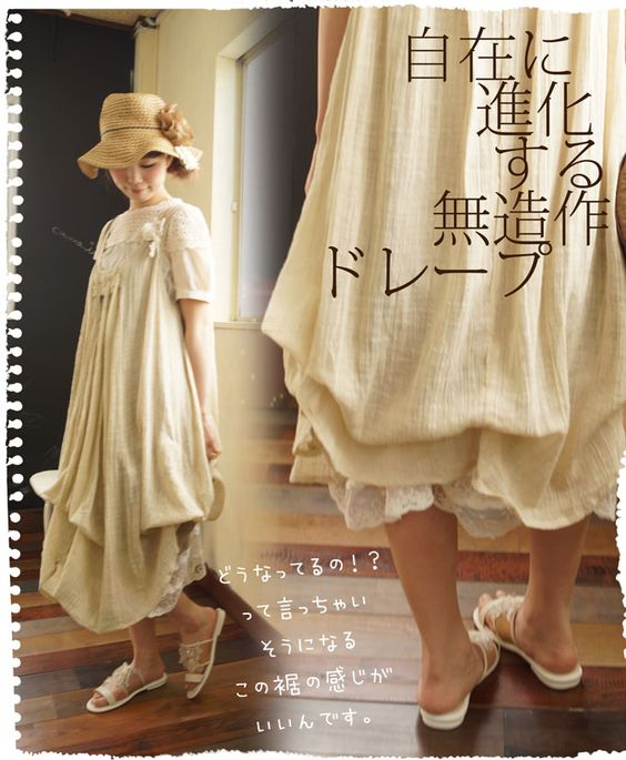 Mori girl LESSON 27 cawaii original design linen weave world and casually Suso Obi(belt) attached pieces. Large size. ()