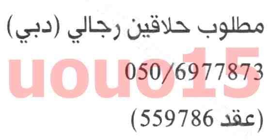 وظائف جريدة الخليج Math Math Equations Novelty Sign