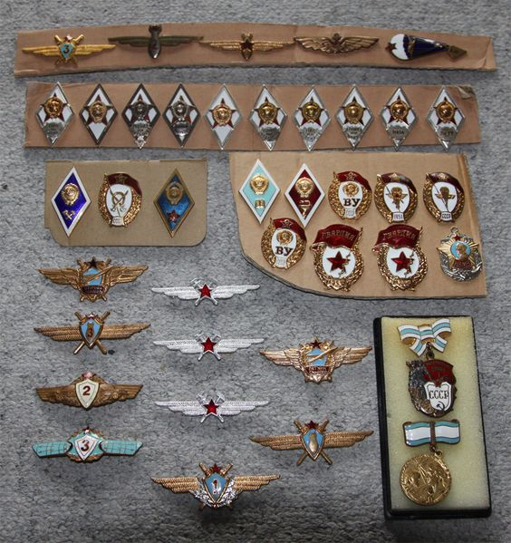 Russian Official Badges 81