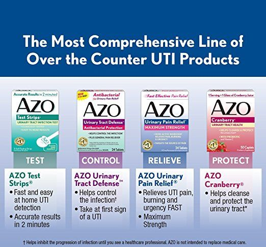 Azo Cranberry Urinary Tract Health Dietary Supplement 1 Serving