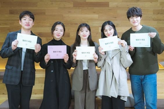 "Ahn Jae Hong, Chun Woo Hee, Gong Myung, And More Impress At ""Melo Is My Nature"" Script Reading"