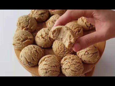 بسكوت الطحينيه من اشهر انواع البسكوت في تركيا تجديه في كل الافران Lazy Cake Food Yummy Food