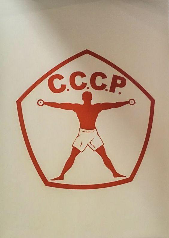 Знак качества СССР